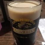 85852835 - 黒生ビール (キリン一番搾りスタウト) (400円)