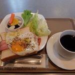 キングベーク - 無添加ベーコンと半熟卵のオープンサンドモーニング