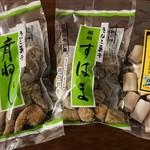 朝倉製菓 - 料理写真: