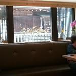 85859048 - ♡窓辺のお花