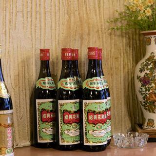 中国酒が、素敵な時間を盛り上げてくれます。