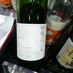 ANAスイートラウンジ - 赤ワイン