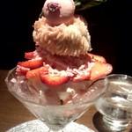 85861535 - 桜と苺のパフェ