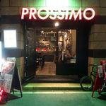プロッシモ -