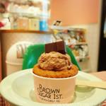 BROWN SUGAR 1ST. TOKYO ORGANIC -