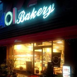 AOI Bakery 本店