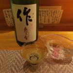85865485 - 日本酒2