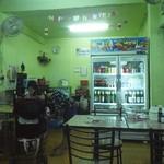 Le Reve Restaurant -