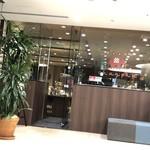 チャンパー - リッチモンドホテル内観から見た店頭