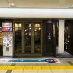 "85869432 - ""東京駅 斑鳩""の外観。"