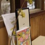 アイムホーム - 2011/4 テーブルの上にはちょっとしたお花が