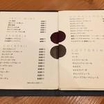 博多串工房 フタクチ -