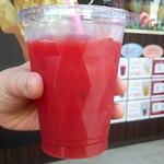 雪乃下果実 - この赤いジュースには凄い栄養が
