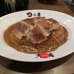 Hinoyakare - 焼きチキンカレー840円