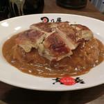 日乃屋カレー - 焼きチキンカレー840円
