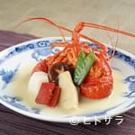 和食 浜木綿 - 伊勢海老の旨味を堪能できる『煮物(伊勢海老具足煮)』