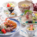 和食 浜木綿 - 人生のハレの日に相応しい、素材の豊かな味わいを引き出した料理