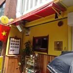 ベトナム料理コムゴン - 入り口