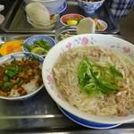 ベトナム料理コムゴン - フォーランチ