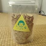 福光屋 - エジプト塩