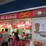 ミスターケバブ - イオンモール香椎浜の2階、フードコートの中にあるケバブのお店です。