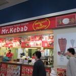 ミスターケバブ - お店はイオンモール香椎浜の2階フードコートの中にあります。