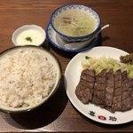 味の牛たん喜助 - 牛たん焼定食 1人前 1674円