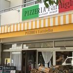 PIZZERIA FAMIGLIA - 花隈駅、西元町駅からすぐの、ファミリーに優しいイタリアンです(2018.5.15)