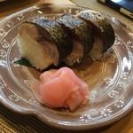 割烹 ゆう介 - 鯖ずし(炙り) 600円