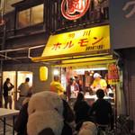 駒川ホルモン - アベテンバル8軒目にやってきたのは 『駒川ホルモン』というお店。こちらも初めての訪問です。 立ち飲みスタイルのお店で、鉄板の周りだけ椅子が置かれてるね。
