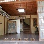魚清楼 - 玄関