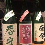 シンバシキッチンモト - 屋守は東京の酒
