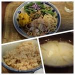 Enjoy! EAST - 1皿目、玄米と白味噌の味噌汁