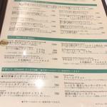 Ciao centro - 一品料理メニュー