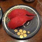 もりもり寿司 - 料理写真:まぐろ赤身 280円