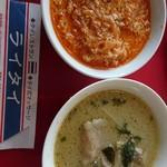 ライタイ - おかわりアンコール♪ワタリ蟹のカレー炒め&ココナッツ風味 グリーンカレー