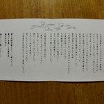 千鳥饅頭総本舗 - 九州のお菓子であること強調してます