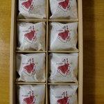 千鳥饅頭総本舗 - 八個入り(1100円)