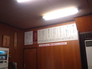 ラーメン専門 川崎 - メニューは壁に掲げられたものだけ