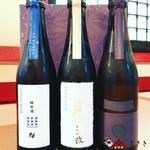 秋田料理 まさき - 新政 2018年度 特別頒布会 4月