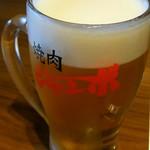 85890601 - 生ビール(中)(600円)