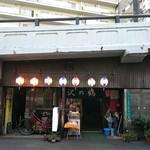 Ibata - 店の外観 国道176号線の高架下