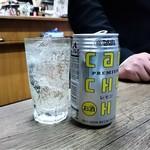 Ibata - タカラcanチューハイ レモン