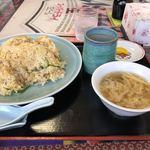 香亭 - 焼き飯 スープ付き