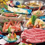 沼津甲羅本店八宏園 - 周年祭「水無月」
