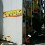 ヴェヌス サウス インディアン ダイニング - 店の真横にコインパーキング(^^)