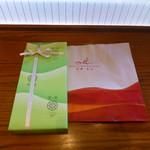 85897027 - 「涼 茶の菓」