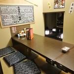 横綱 - 3階個室