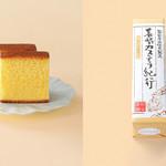 杉谷本舗 - 長崎カステラ紀行 チーズ風味
