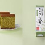 杉谷本舗 - 長崎カステラ紀行 抹茶風味